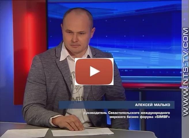 Video Alexey Malko SIMBF 2018