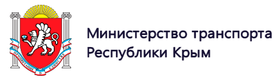 Crimean Ministry of Transport logo