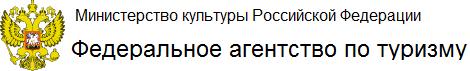 Logo Russia Travel 29 09 16