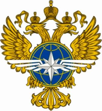 Mintrans logo