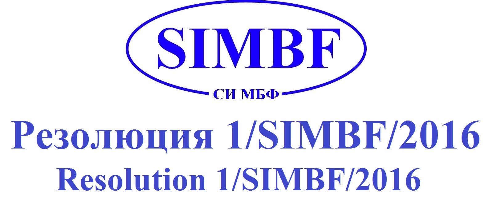 SIMBF 2016 Resolution