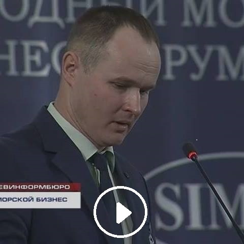 Mr. Alexey Malko SIMBF 2016 video