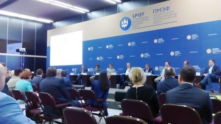 SPIEF panel session