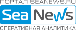 Information agency Sea News